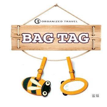 【OT 旅遊配件】可愛動物造型行李吊牌 / ID 吊牌 / 鑰匙圈  蜜蜂
