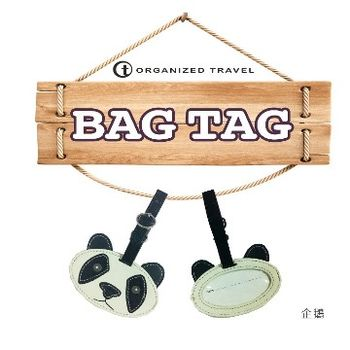 【OT 旅遊配件】可愛動物造型行李吊牌 / ID 吊牌 / 鑰匙圈  熊貓