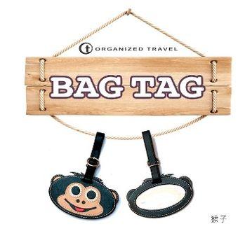 【OT 旅遊配件】可愛動物造型行李吊牌 / ID 吊牌 / 鑰匙圈  猴子