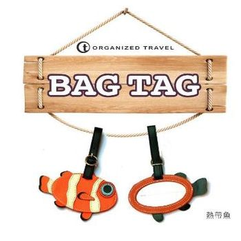 【OT 旅遊配件】可愛動物造型行李吊牌 / ID 吊牌 / 鑰匙圈  熱帶魚