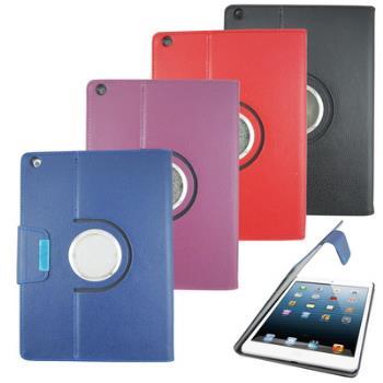 [買就送]M32荔枝扣環旋轉ipad mini 2 二代(retina)平板皮套(加贈螢幕保護貼)(深藍)