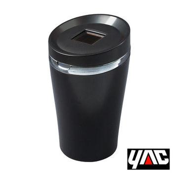 【YAC】寬口徑太陽能LED煙灰缸-黑 (PZ-626)
