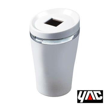 【YAC】寬口徑太陽能LED煙灰缸-白 (PZ-627)