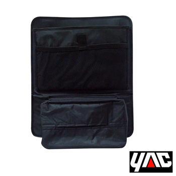 【YAC】多功能椅背置物餐桌袋 (RV-56)