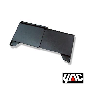【YAC】伸縮式螢幕遮光罩 (VP-72)
