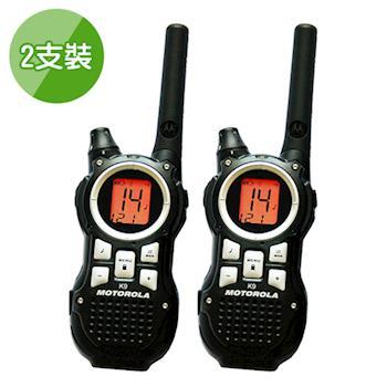 【MOTOROLA】免執照無線電對講機TLKR K9 2支全配組
