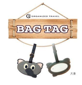 【OT 旅遊配件】可愛動物造型行李吊牌 / ID 吊牌 / 鑰匙圈  大象