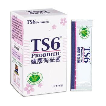 【TS6】國家健康食品認證-健康有益菌(30包)x1盒