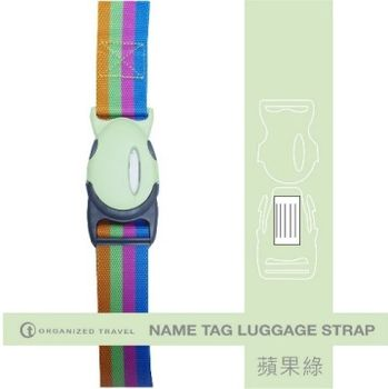 【OT 旅遊配件】彩虹系列行李束帶 蘋果綠