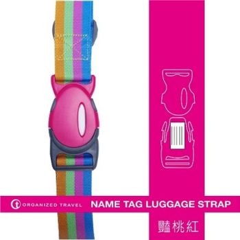【OT 旅遊配件】彩虹系列行李束帶 艷桃紅