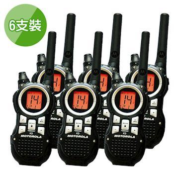【MOTOROLA】免執照無線電對講機TLKR K9 6支全配組