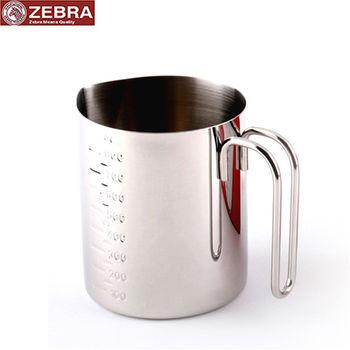 【ZEBRA 斑馬】不鏽鋼廚房料理專用量杯(800ml)