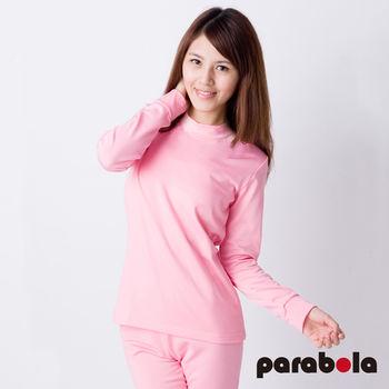 3M Parabela發熱衣 女高領 粉紅色