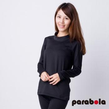 3M Parabela發熱衣 女高領 黑色