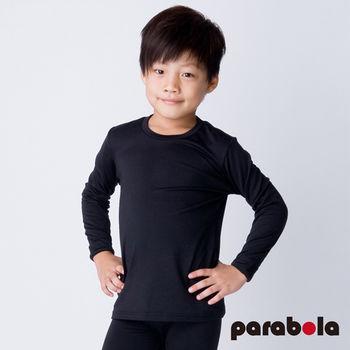 3M Parabela 發熱衣 兒童黑色