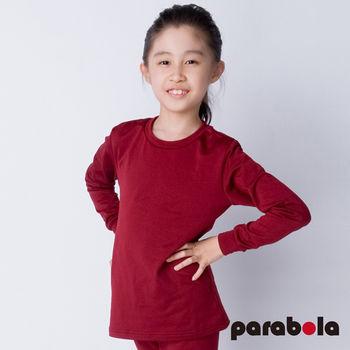 3M Parabela 發熱衣 兒童 紅色