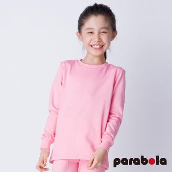 3M Parabela 發熱衣 兒童 粉紅色