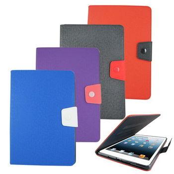 M30扣環支架ipad mini 2 二代(retina)平板皮套(加贈螢幕保護貼)(深藍)
