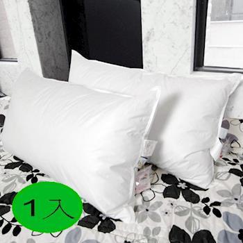 【凱蕾絲帝】台灣製造專櫃級100%純天然超澎柔羽絨枕1.4kg (1入)