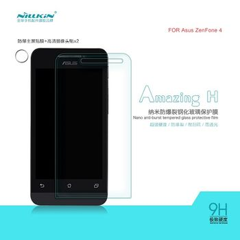 【NILLKIN】ASUS ZenFone 4  Amazing H 防爆鋼化玻璃貼 AGC玻璃 0.33MM 直角(主膜+鏡頭貼)