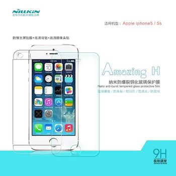 【NILLKIN】Apple IPhone 5/5S  Amazing H 防爆鋼化玻璃貼 AGC玻璃 0.33MM 直角 (主膜+背貼)