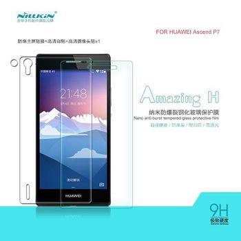 【NILLKIN】HUAWEI Ascend P7  Amazing H 防爆鋼化玻璃貼 AGC玻璃 0.33MM 直角 (主膜+背貼)