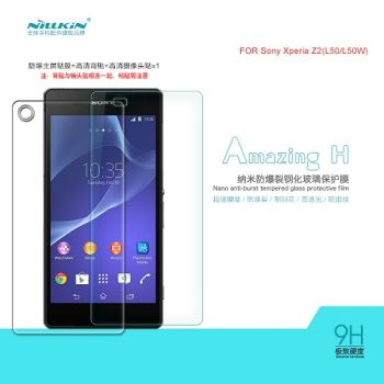 【NILLKIN】Sony Xperia Z2 D6503  Amazing H 防爆鋼化玻璃貼 AGC玻璃 0.33MM 直角 (主膜+背貼)