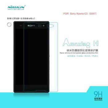 【NILLKIN】Sony Xperia C3 D2533 Amazing H 防爆鋼化玻璃貼 AGC玻璃 0.33MM 直角 (主膜+背貼)