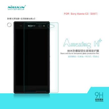 【NILLKIN】Sony Xperia C3 D2533 Amazing H+ 防爆鋼化玻璃貼 0.3mm AGC玻璃 2.5D導角