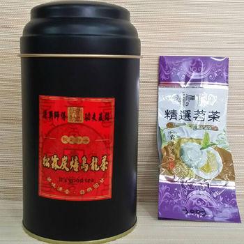 【茗揚四海】古式焙香功夫烏龍茶 150g*4罐