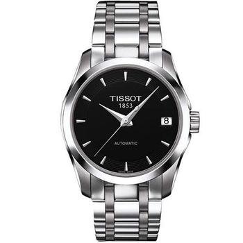 TISSOT Couturier Lady 時尚簡約機械腕錶-黑T0352071105100