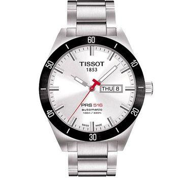 TISSOT PRS516 經典機械鋼帶腕錶-銀T0444302103100