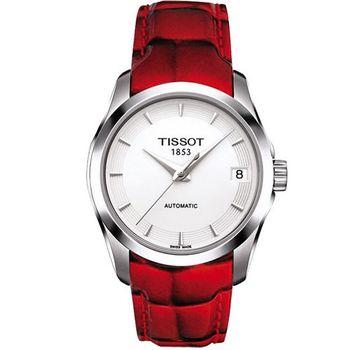 TISSOT Couturier Lady 時尚簡約機械腕錶-白x紅錶帶T0352071601101