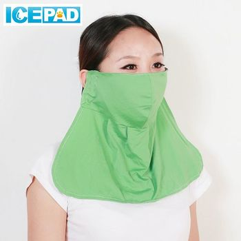 【ICE PAD】防蹣抗菌酷涼口罩 - 活力綠 - 1入
