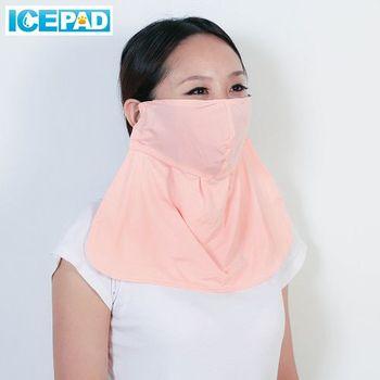 【ICE PAD】防蹣抗菌酷涼口罩 - 氣質粉 - 1入