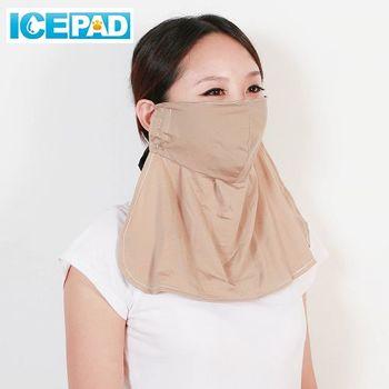【ICE PAD】防蹣抗菌酷涼口罩 - 大地咖 - 1入