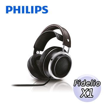 【PHILIPS 飛利浦】頭戴式耳機((Fidelio X1)