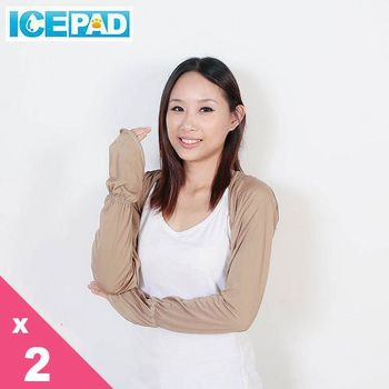 【ICE PAD】多用途涼感袖套 - 大地咖 - 2入