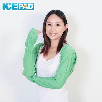 【ICE PAD】多用途涼感袖套 - 活力綠 - 2入