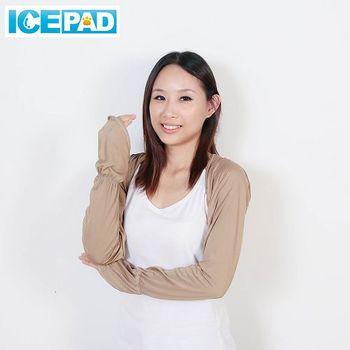 【ICE PAD】多用途涼感袖套 - 大地咖 - 1入