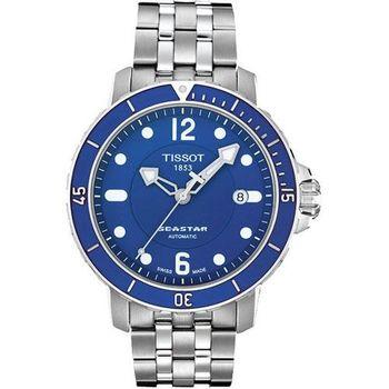 TISSOT Seastar 300米專業排氦潛水機械腕錶-地中海藍T0664071104700