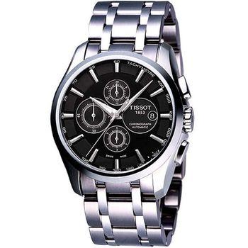 TISSOT Couturier 建構師系列計時機械錶-黑T0356271105100