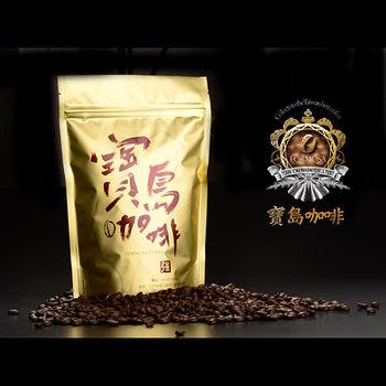 【寶島咖啡】寶島藍山咖啡豆225g