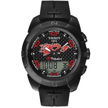 TISSOT T-touch 龍年紀念碳纖維【鈦】限定腕錶(T0134204720101)