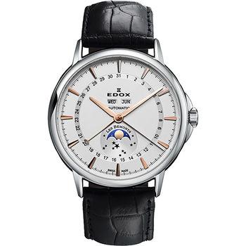 EDOX 薄曼系列Les Bemonts 130週年限量機械腕錶-銀E90004.3.AIR