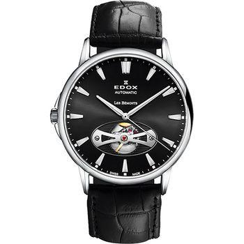 EDOX Les Bemonts Open Vision 薄曼系列機械腕錶-黑E85021.3.NIN