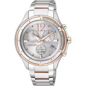 CITIZEN Eco-Drive L系列 浪漫銀河真鑽腕錶-銀x雙色版FB1375-57A