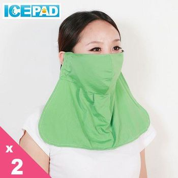 【ICE PAD】防蹣抗菌酷涼口罩 - 活力綠 - 2入