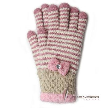 Lavender-蝴蝶結條紋針織雙層手套-粉紅色