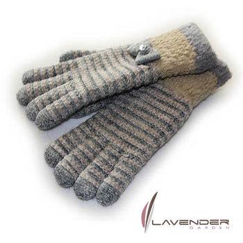 Lavender-蝴蝶結條紋針織雙層手套-灰色